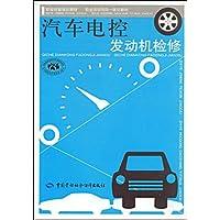 http://ec4.images-amazon.com/images/I/51TiClePEBL._AA200_.jpg