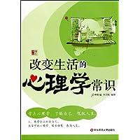 http://ec4.images-amazon.com/images/I/51TiLn-K6VL._AA200_.jpg
