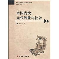 http://ec4.images-amazon.com/images/I/51TiRiEno-L._AA200_.jpg