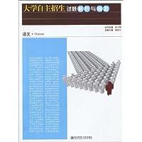 http://ec4.images-amazon.com/images/I/51TiUwUsC5L._AA200_.jpg