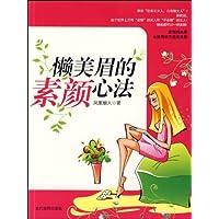 http://ec4.images-amazon.com/images/I/51TiathqLiL._AA200_.jpg