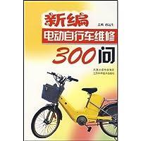 http://ec4.images-amazon.com/images/I/51TinunBdsL._AA200_.jpg