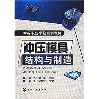 http://ec4.images-amazon.com/images/I/51TjLF-yugL._AA200_.jpg
