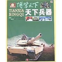 http://ec4.images-amazon.com/images/I/51TjTWMttkL._AA200_.jpg