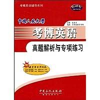 http://ec4.images-amazon.com/images/I/51TjeYCUUoL._AA200_.jpg