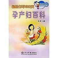 http://ec4.images-amazon.com/images/I/51TjsGiu5UL._AA200_.jpg