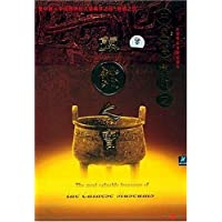 http://ec4.images-amazon.com/images/I/51TkMzu8GlL._AA200_.jpg