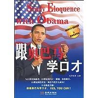 http://ec4.images-amazon.com/images/I/51TkUFhR9iL._AA200_.jpg