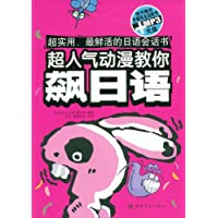 http://ec4.images-amazon.com/images/I/51TkaM8wHGL._AA200_.jpg