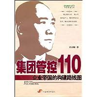 http://ec4.images-amazon.com/images/I/51Tkwe00CNL._AA200_.jpg