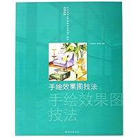 http://ec4.images-amazon.com/images/I/51Tl6CvAFWL._AA200_.jpg