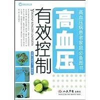 http://ec4.images-amazon.com/images/I/51TmA6ywrNL._AA200_.jpg