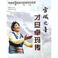 http://ec4.images-amazon.com/images/I/51TmC8fqAlL._AA200_.jpg