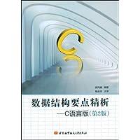 http://ec4.images-amazon.com/images/I/51TmIuUhiVL._AA200_.jpg