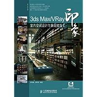 http://ec4.images-amazon.com/images/I/51TmsgcVF9L._AA200_.jpg
