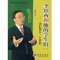 http://ec4.images-amazon.com/images/I/51TmwduMI1L._AA200_.jpg