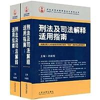 http://ec4.images-amazon.com/images/I/51Tn0n3pceL._AA200_.jpg