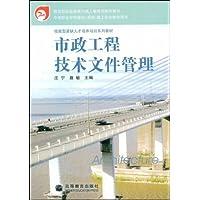 http://ec4.images-amazon.com/images/I/51TncBEz5gL._AA200_.jpg