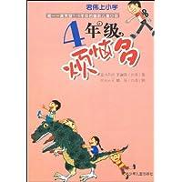 http://ec4.images-amazon.com/images/I/51ToPFjxseL._AA200_.jpg