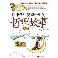 http://ec4.images-amazon.com/images/I/51ToT21z9qL._AA200_.jpg