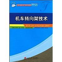 http://ec4.images-amazon.com/images/I/51TovFpYJEL._AA200_.jpg