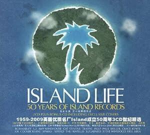 现代井然的岛屿logo