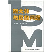 http://ec4.images-amazon.com/images/I/51Tpff9doBL._AA200_.jpg