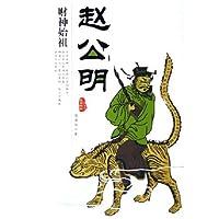 http://ec4.images-amazon.com/images/I/51Tq6wvNupL._AA200_.jpg