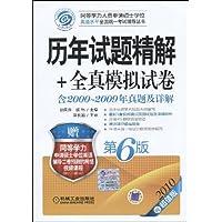 http://ec4.images-amazon.com/images/I/51TqID8KpOL._AA200_.jpg