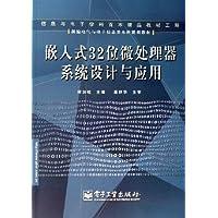 http://ec4.images-amazon.com/images/I/51TqP14DrQL._AA200_.jpg
