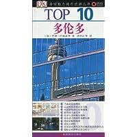 http://ec4.images-amazon.com/images/I/51TrUOxVcKL._AA200_.jpg