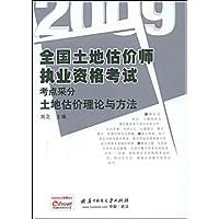 http://ec4.images-amazon.com/images/I/51TrVa8zmRL._AA200_.jpg