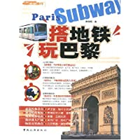 http://ec4.images-amazon.com/images/I/51Trcu%2BgKgL._AA200_.jpg