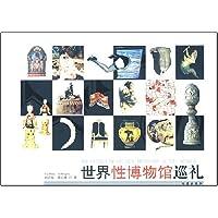http://ec4.images-amazon.com/images/I/51Trnm6NCqL._AA200_.jpg