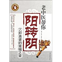 http://ec4.images-amazon.com/images/I/51TsoKklw5L._AA200_.jpg