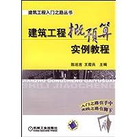 http://ec4.images-amazon.com/images/I/51TsyrTNtoL._AA200_.jpg