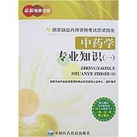 http://ec4.images-amazon.com/images/I/51TtMpeK6fL._AA200_.jpg