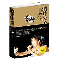 http://ec4.images-amazon.com/images/I/51Tu0XEJtnL._AA200_.jpg