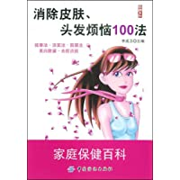 http://ec4.images-amazon.com/images/I/51Tu88uoU9L._AA200_.jpg