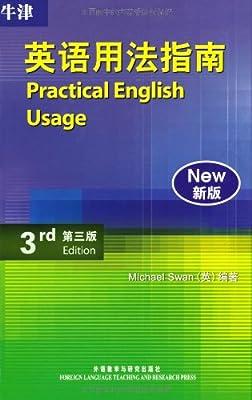 牛津英语用法指南.pdf