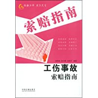 http://ec4.images-amazon.com/images/I/51TuXKNw45L._AA200_.jpg