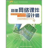 http://ec4.images-amazon.com/images/I/51Tvl3gtxNL._AA200_.jpg