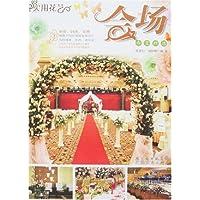 http://ec4.images-amazon.com/images/I/51Tw5NXx17L._AA200_.jpg