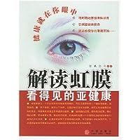 http://ec4.images-amazon.com/images/I/51TwXoXWN8L._AA200_.jpg