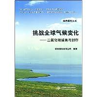 http://ec4.images-amazon.com/images/I/51Tx1-2Js7L._AA200_.jpg