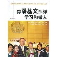 http://ec4.images-amazon.com/images/I/51Tx9JSqNlL._AA200_.jpg