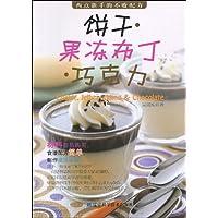 http://ec4.images-amazon.com/images/I/51TxbACF4cL._AA200_.jpg