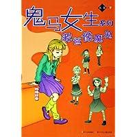 http://ec4.images-amazon.com/images/I/51TxgJuwr-L._AA200_.jpg