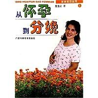 http://ec4.images-amazon.com/images/I/51Tz7xjPrEL._AA200_.jpg