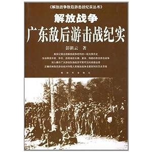 担任《中国战典》现代分段顾问,《中国南海诸岛》编委并参与撰稿.